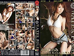 free download japanese office group sex